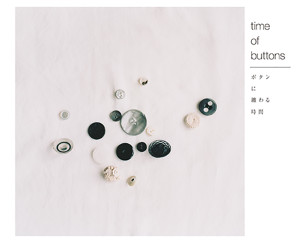 button_dm